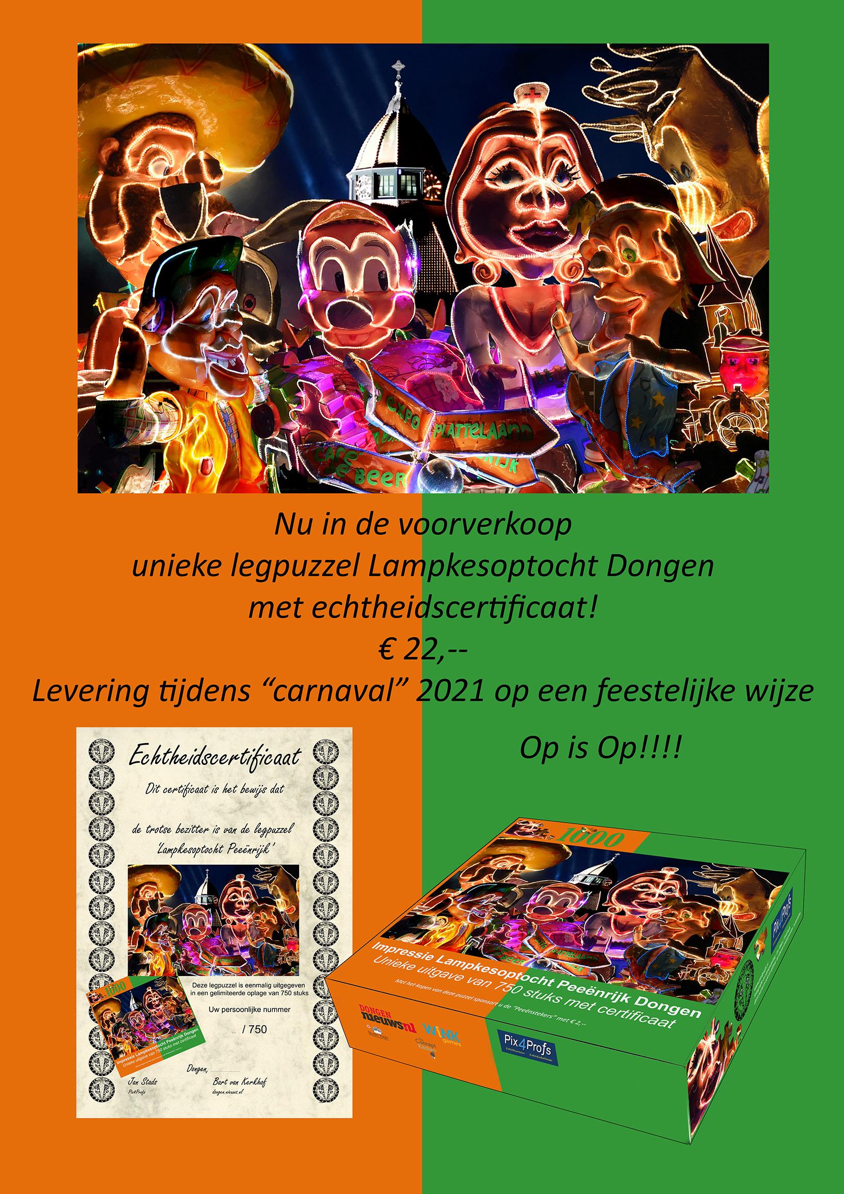 Puzzel Lampkesoptocht Dongen